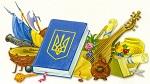Сайт учителя української мови та літератури
